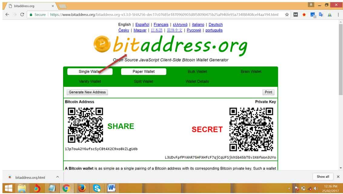 How To Make A Bitcoin Paper Wallet Spend Bitcoins