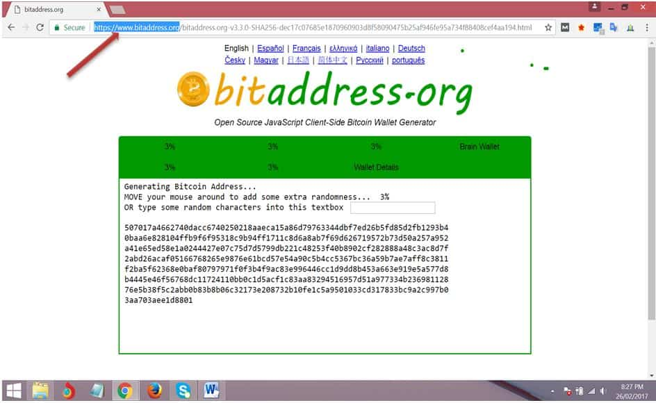 Create A Bitcoin Paper Wallet