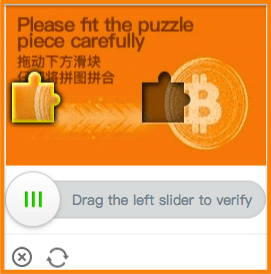 Complete a small puzzle by dragging a piece
