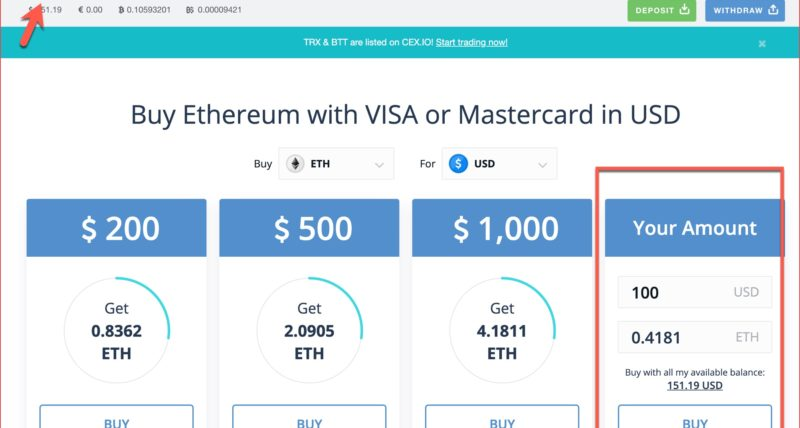 How To Buy Ethereum (ETH) at the Best Price (Step by Step Guide for Beginners)